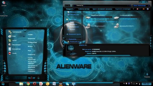 Alienware inspired - Скриншот #3
