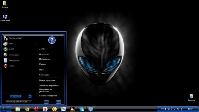 AlienSquare - Скриншот #2