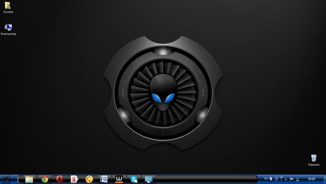 AlienSquare - Скриншот #3