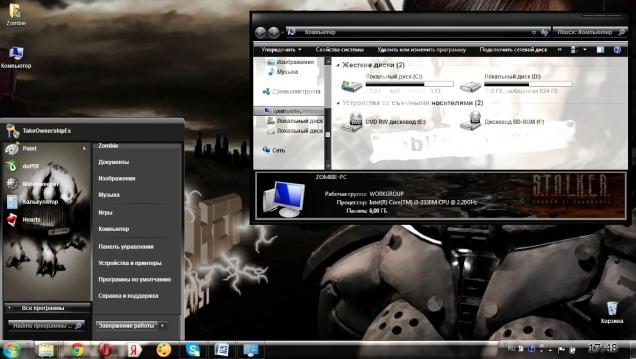 Stalker - Скриншот #2