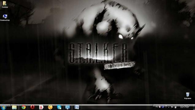 Stalker - Скриншот #1
