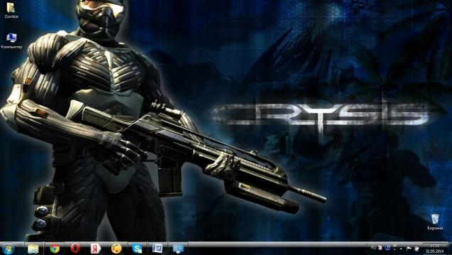 Crysis Concept - Скриншот #3