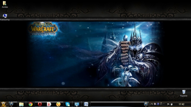 Тема в стиле игры World of Warcraft (WOW) для Windows 7 - Скриншот #1