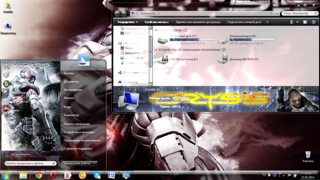 Crysis Concept - Скриншот #2