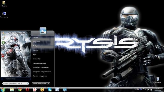 Crysis Concept - Скриншот #1