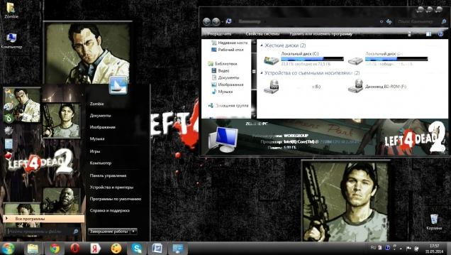 Left 4 Dead 2 - Скриншот #2