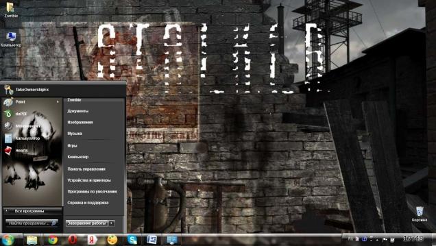 Stalker - Скриншот #3