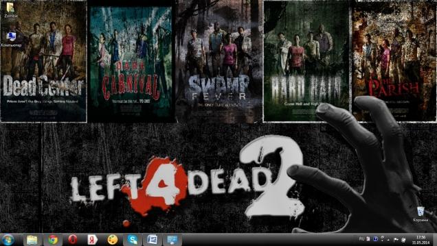 Left 4 Dead 2 - Скриншот #1