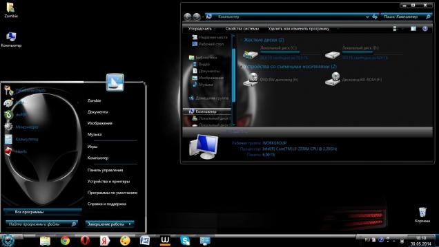 Alien - Скриншот #2
