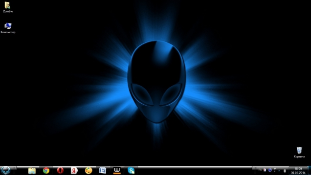 Alien - Скриншот #1