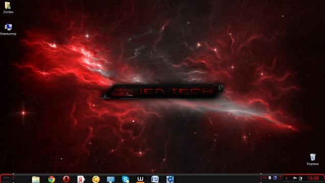 Alien Tech - Скриншот #2