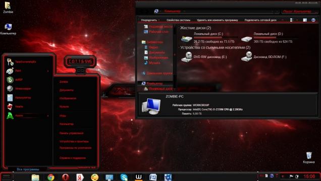 Alien Tech - Скриншот #1