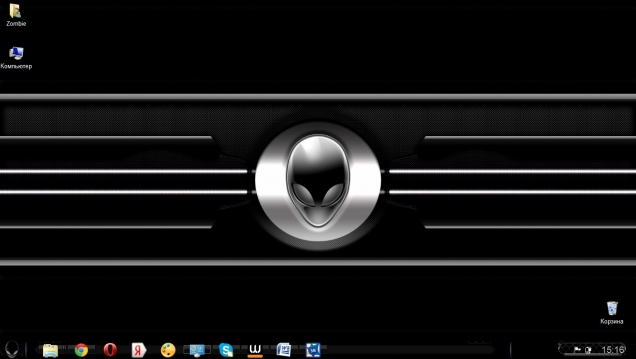 Black Alien - Скриншот #1