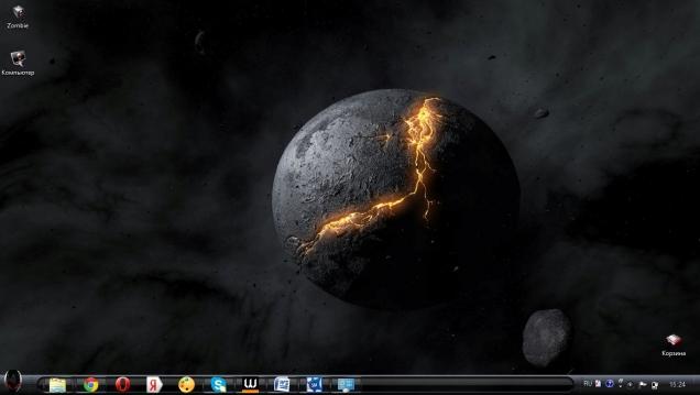 DeathStar - Скриншот #2