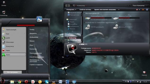 DeathStar - Скриншот #3
