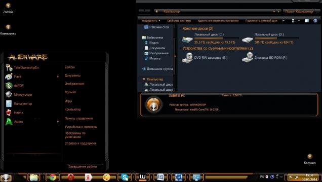 Alienware X-FORCE - Скриншот #2