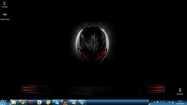 Alien Quest - Скриншот #3