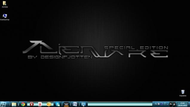 Green Space - Скриншот #2