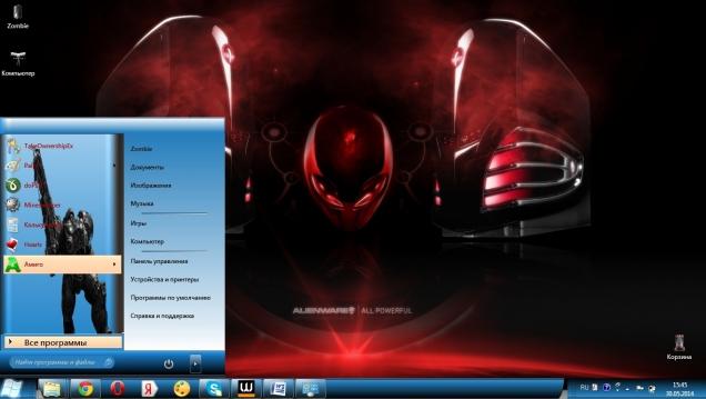 Alien Quest - Скриншот #2