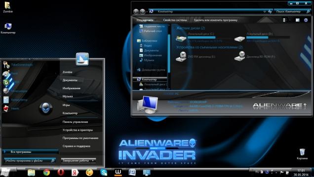 Alien Advance - Скриншот #2