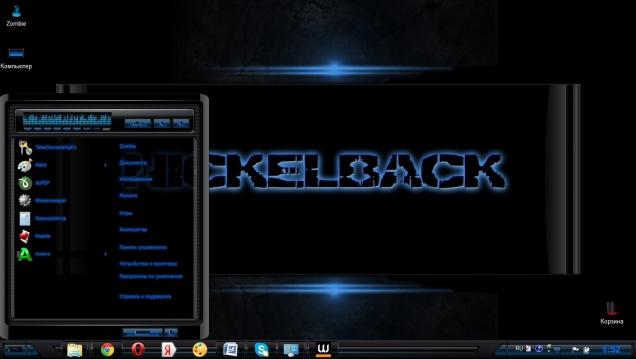 Rockstar Blue - Скриншот #3