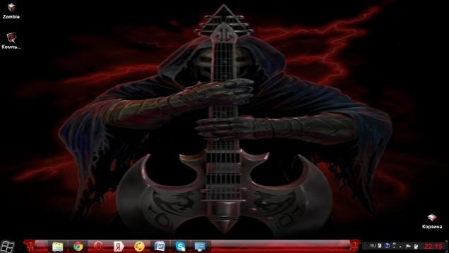 Overkill - Скриншот #4
