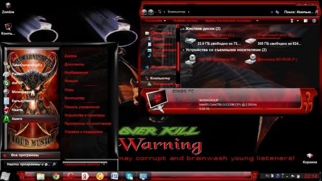 Overkill - Скриншот #3