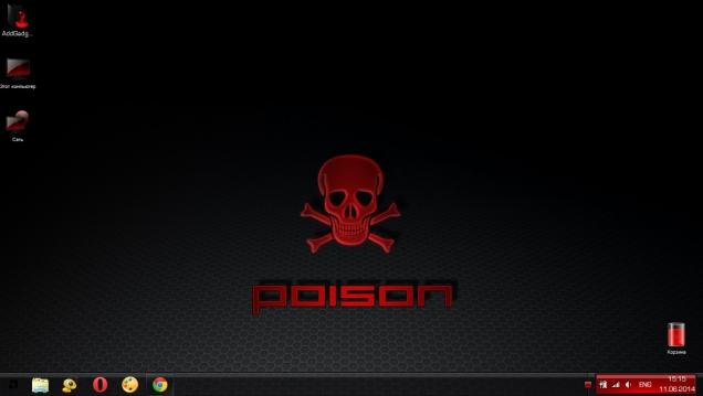 Poison Aero - Скриншот #1
