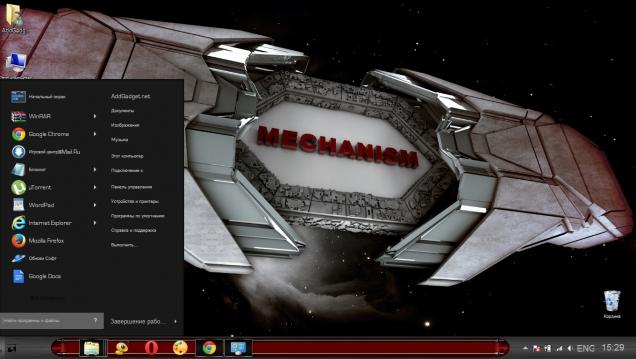 Mechanism - Скриншот #2