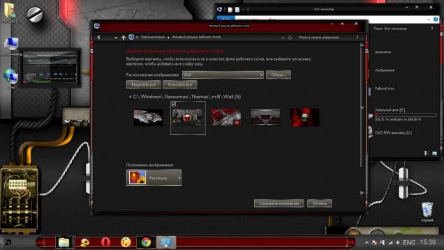Mechanism - Скриншот #4