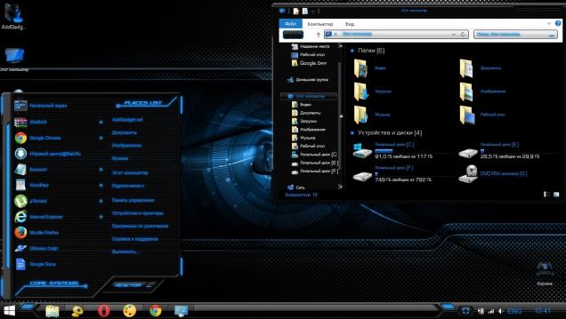 HUD Evolution - Скриншот #3