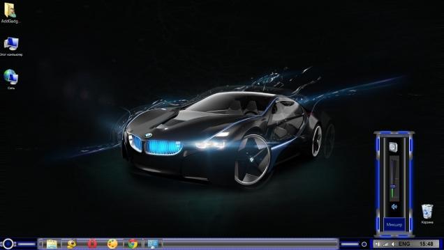 Blue-Gray - Скриншот #4