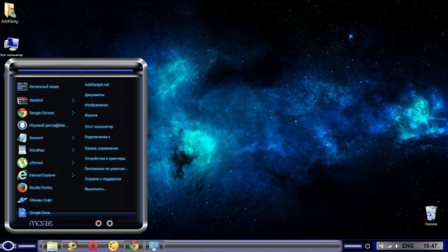 Blue-Gray - Скриншот #2