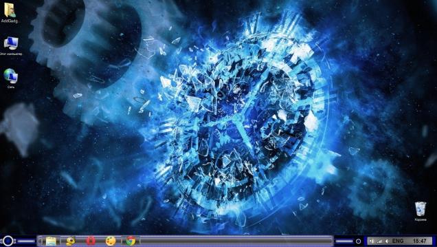 Blue-Gray - Скриншот #1