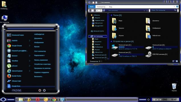 Blue-Gray - Скриншот #3