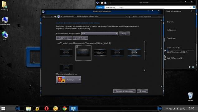 Mechanism-Blue - Скриншот #4