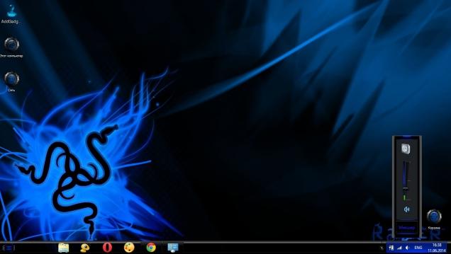 Razer Blue 8 - Скриншот #3