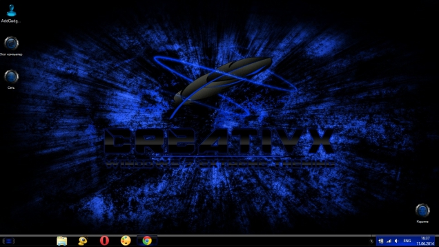 Razer Blue 8 - Скриншот #1