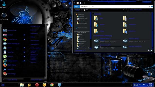 Razer Blue 8 - Скриншот #2