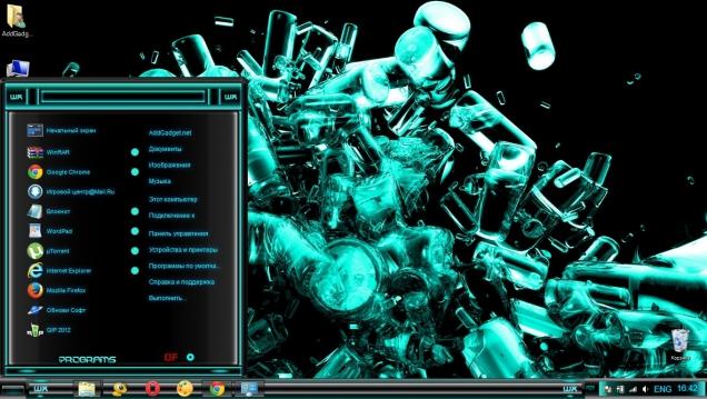 WX - Скриншот #2