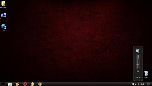 Темно-красная тема для Windows 8 - Скриншот #1