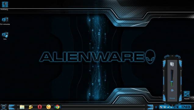 Alienware Evolution - Скриншот #1