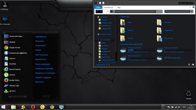 Cyberfox - Скриншот #2
