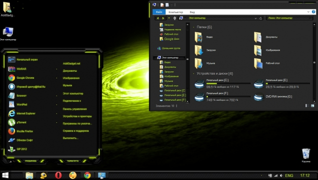 Laser and Solar Explorer - Скриншот #2