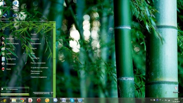 Woo bamboo - Скриншот #2
