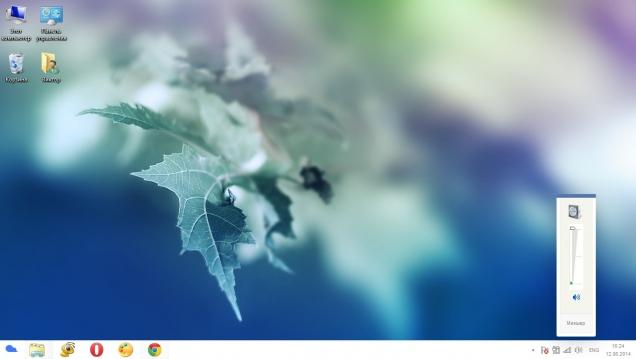 Nimbus - Скриншот #1
