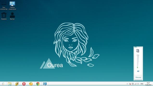 Ourea - Скриншот #3