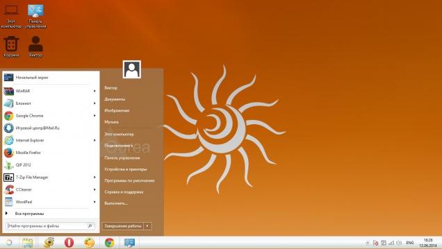 Ourea - Скриншот #1