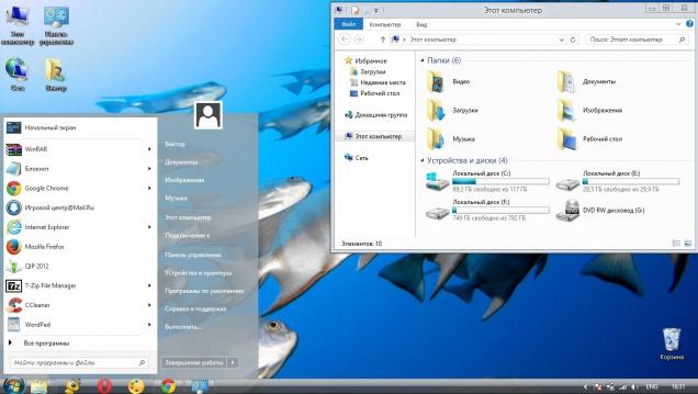 Vista8Mix - Скриншот #2