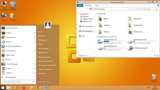 Office 2010 Vs - Скриншот #2